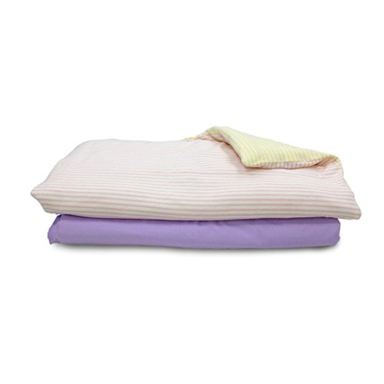西川 リビング お昼寝ふとん5点セット (ボーダー) ピンク 1588-10002 【持ち運びらくらく専用バッグ付き】