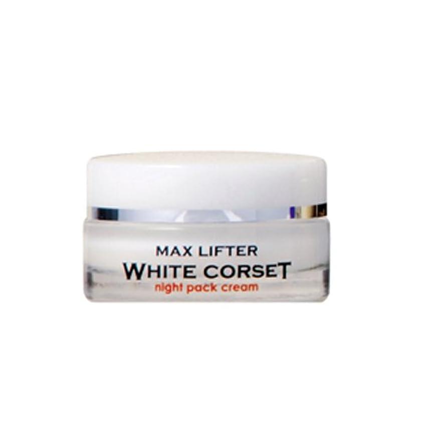 他の場所傷つきやすいコークス薬用マックスリフター ホワイトコルセット 医薬部外品