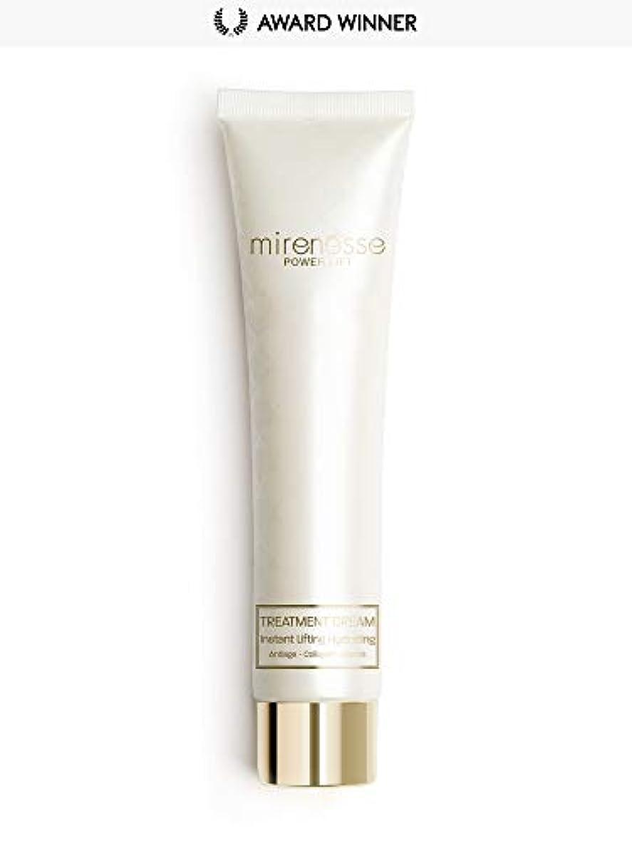 権限を与える眼明日Mirenesse Cosmetics Power Lift Treatment Cream Moisturiser - Instant Lifting