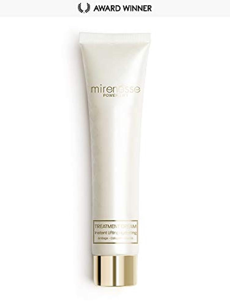 赤ちゃんレンダリング七面鳥Mirenesse Cosmetics Power Lift Treatment Cream Moisturiser - Instant Lifting