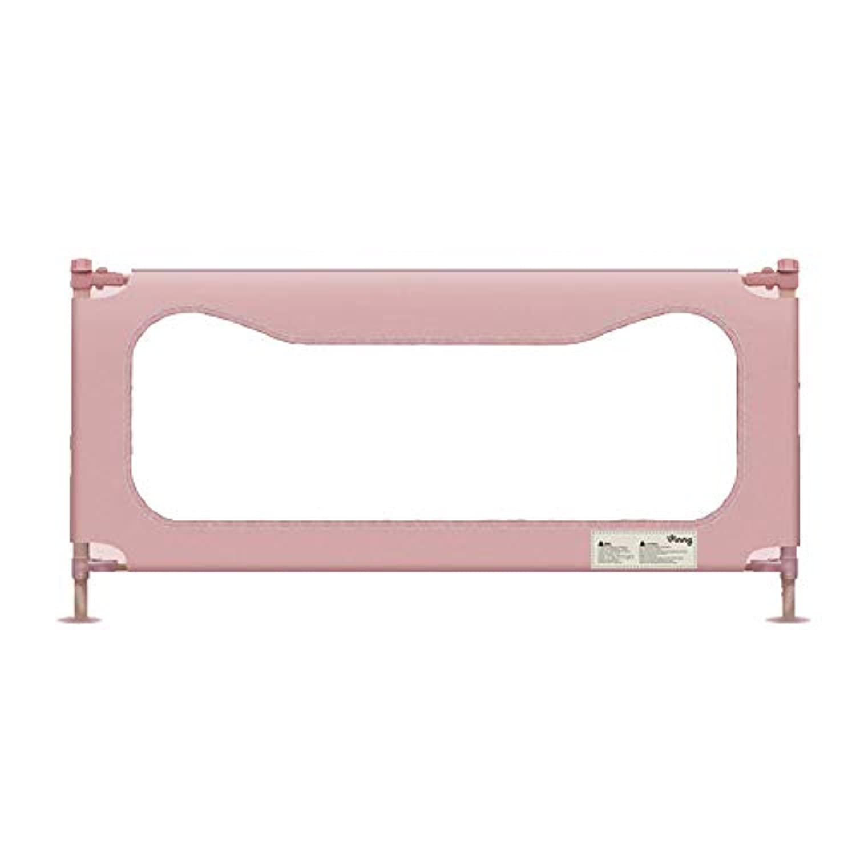 LHA ベッドガード?フェンス ベッドの手すり子供のガードレールのベッドのバッフル垂直持ち上げ (色 : Pink, サイズ さいず : L-200cm)