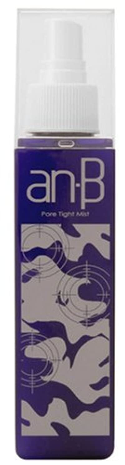 an-B(アンビー) ポアタイトミスト 150ml