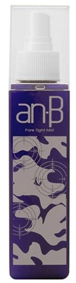 コンドーム借りているすりan-B(アンビー) ポアタイトミスト 150ml