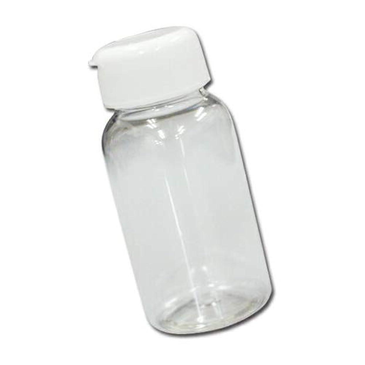 外向きペリスコープスキニーパウダー用詰め替え容器200mlボトル│業務用マッサージパウダーや調味料の小分けに最適な穴あき詰め替えボトル