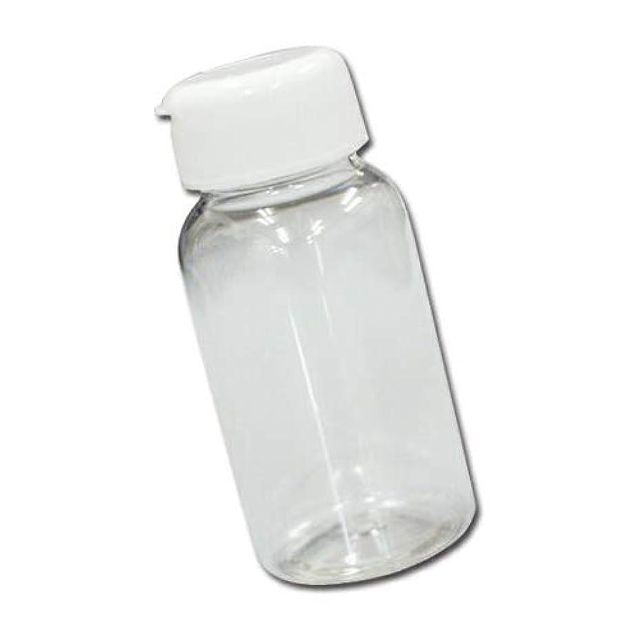 より多いテレマコスマーガレットミッチェルパウダー用詰め替え容器200mlボトル│業務用マッサージパウダーや調味料の小分けに最適な穴あき詰め替えボトル