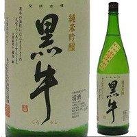 黒牛 純米吟醸 1.8L