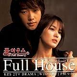 韓国ドラマ フルハウス オリジナルサウンドトラック(マレーシア盤)CD 画像