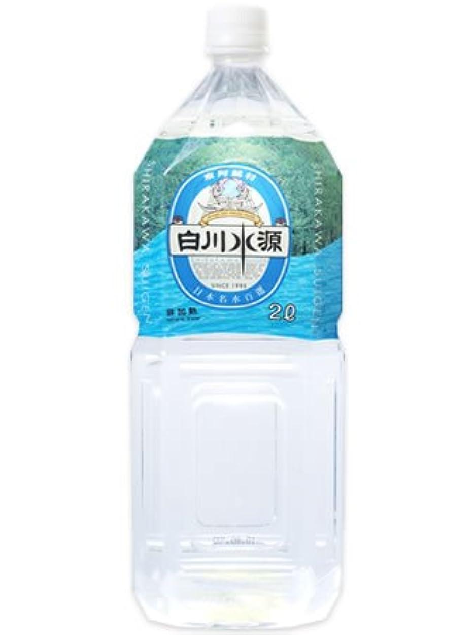 郵便番号無礼にスキニー阿蘇 白川水源 2000ml×6本