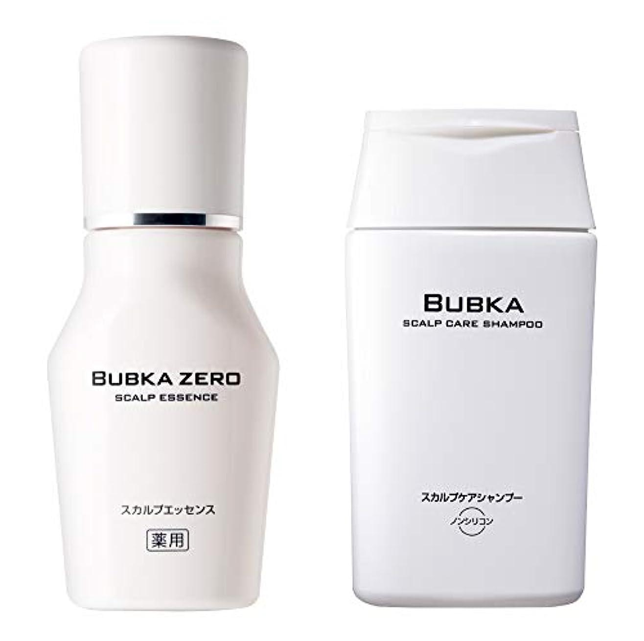 汚染された以内によろめく【医薬部外品】BUBKA(ブブカ)薬用 スカルプエッセンス 育毛剤 BUBKA ZERO+BUBKAスカルプケアシャンプー おすすめセット