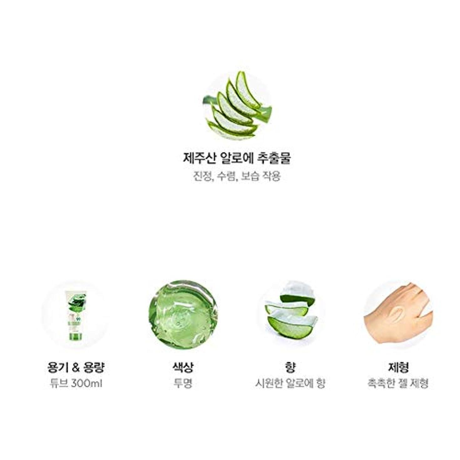 チキン噂うれしいザ?フェイスショップ済州アロエ新鮮なスーディングジェル300ml x 2本セット韓国コスメ、The Face Shop Jeju Aloe Fresh Soothing Gel 300ml x 2ea Set Korean...