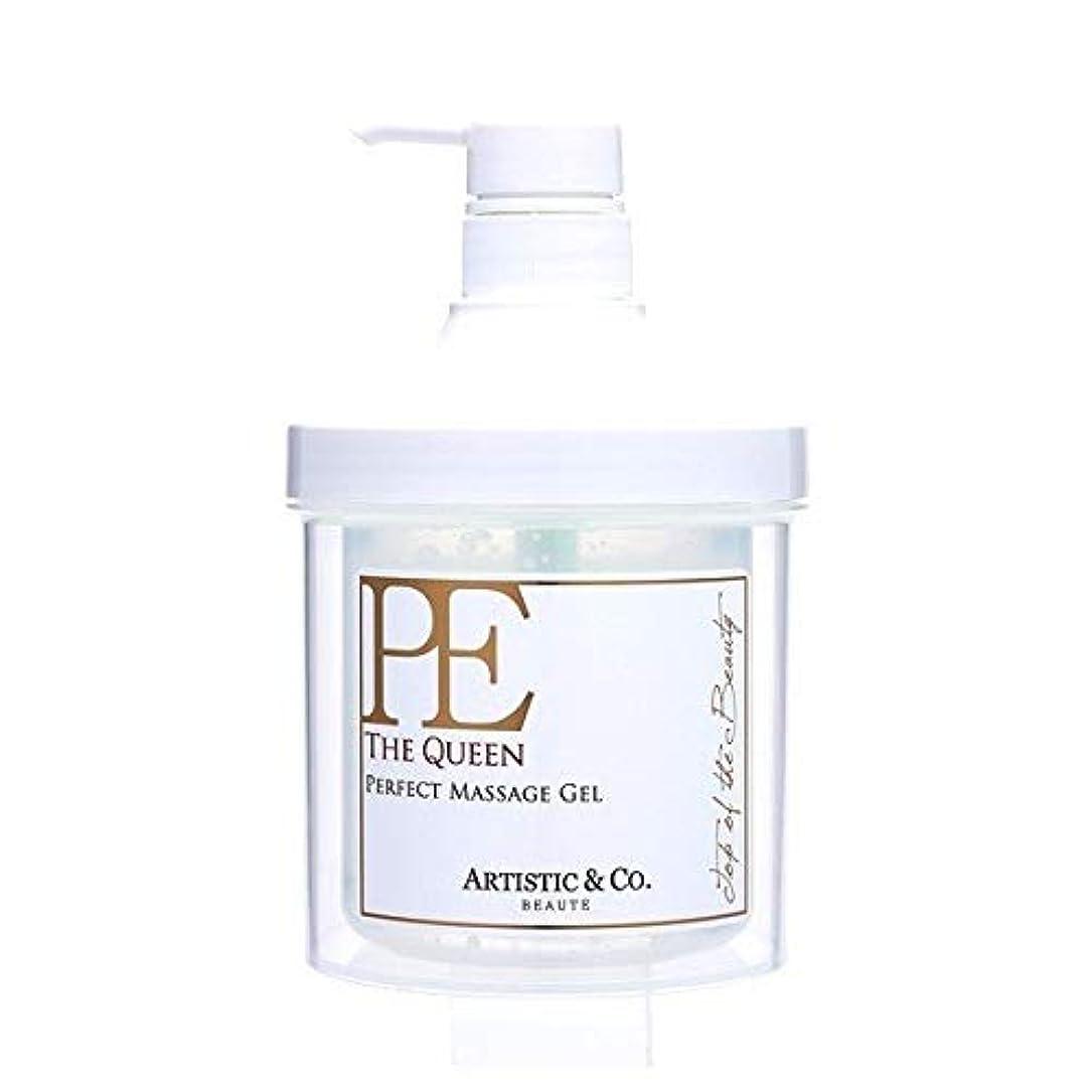 友だちパフ免疫Dr. Arrivo(アリーヴォ)シリーズ専用美容液 PE THE QUEEN PERFECT MASSAGE GEL P.Eザクイーン パーフェクト マッサージジェル 500g