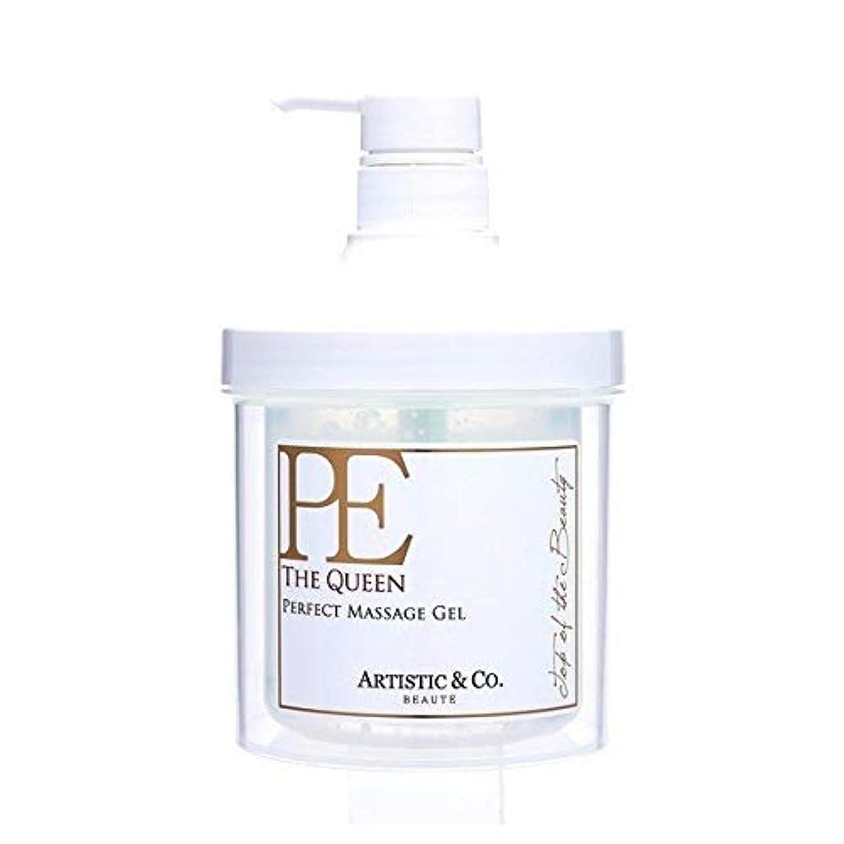 プレゼント電子形状Dr. Arrivo(アリーヴォ)シリーズ専用美容液 PE THE QUEEN PERFECT MASSAGE GEL P.Eザクイーン パーフェクト マッサージジェル 500g
