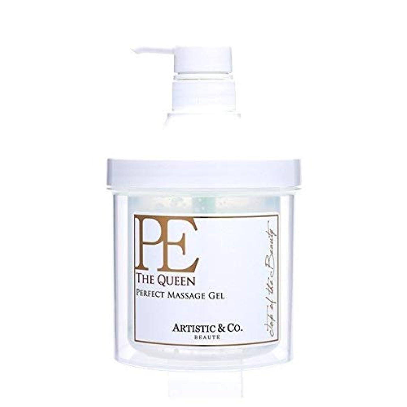 テザーフォーカス学士Dr. Arrivo(アリーヴォ)シリーズ専用美容液 PE THE QUEEN PERFECT MASSAGE GEL P.Eザクイーン パーフェクト マッサージジェル 500g