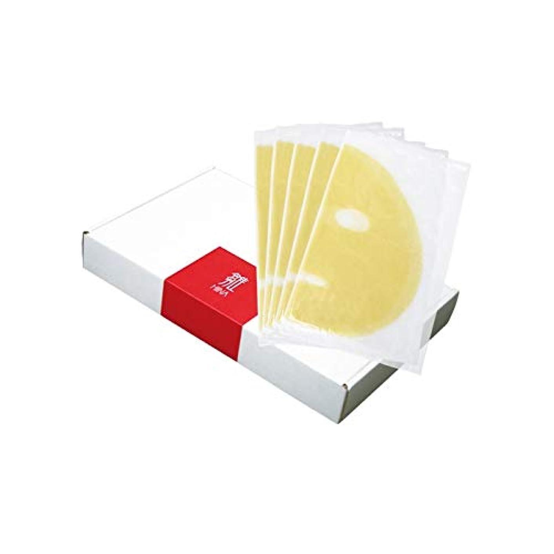 アラートマスクアルミニウム雛(HIINA) 天然生ゆばパック 1箱5枚入り(要冷凍)
