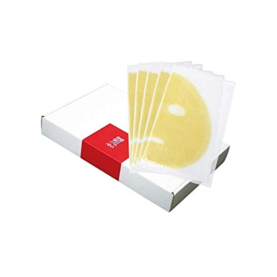皿書く格納雛(HIINA) 天然生ゆばパック 1箱5枚入り(要冷凍)