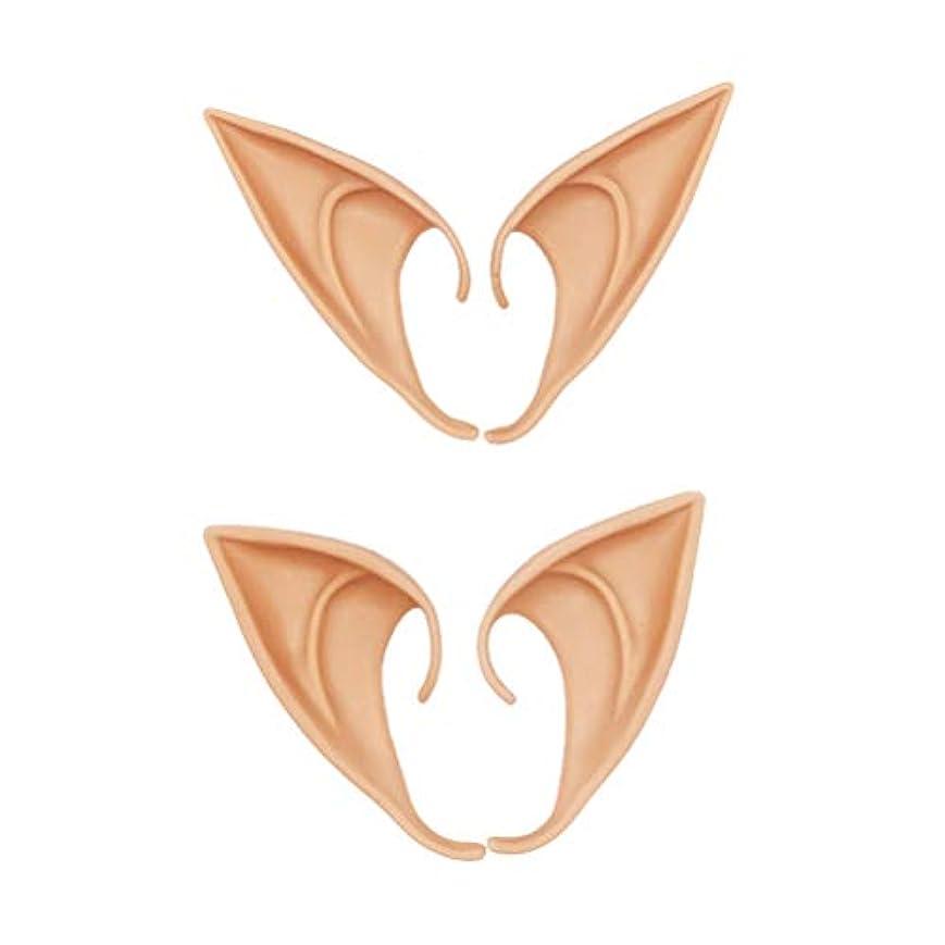 慢性的フロンティア倫理Toyvian エルフ耳コスプレイースターカーニバルパーティーエルフコスチューム補綴耳偽のヒント耳写真小道具4ピース