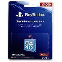 プレイステーションストアカード 3000円【プリペイドカード】