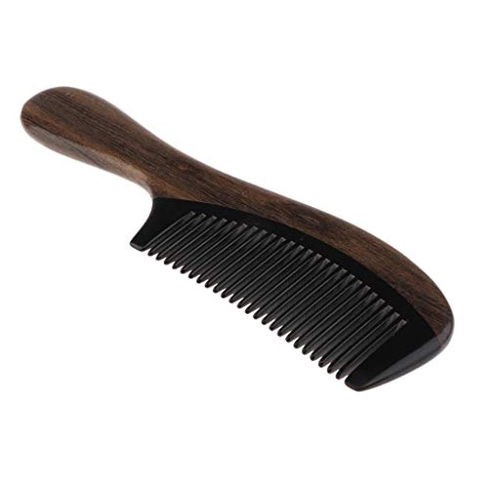 冷淡な応じる鋭くくし コーム 木製 木製櫛 ヘア櫛 ヘアブラシ 頭皮マッサージ ヘアケア 頭皮に優しい ヘアケアツール