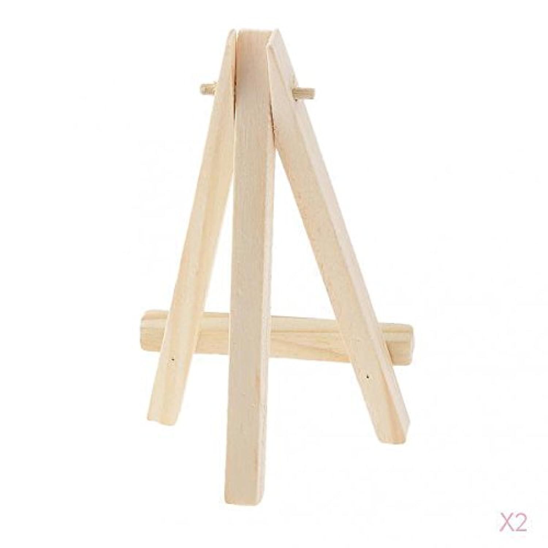 Lovoski 2個 DIY 画材 ミニ 木製 ディスプレイ イーゼル テーブル スタンド 12 * 7cm