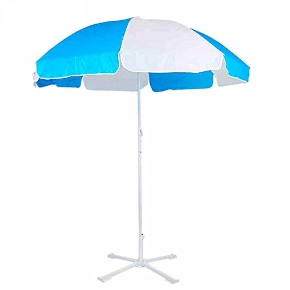 絶え間ないペレグリネーションフォーム屋外アンブレラ|釣り傘|傘|割引傘|パラソル傘|釣り傘|屋外アンブレラ|広告傘|アウトドア?シェッド|シェードコートヤード