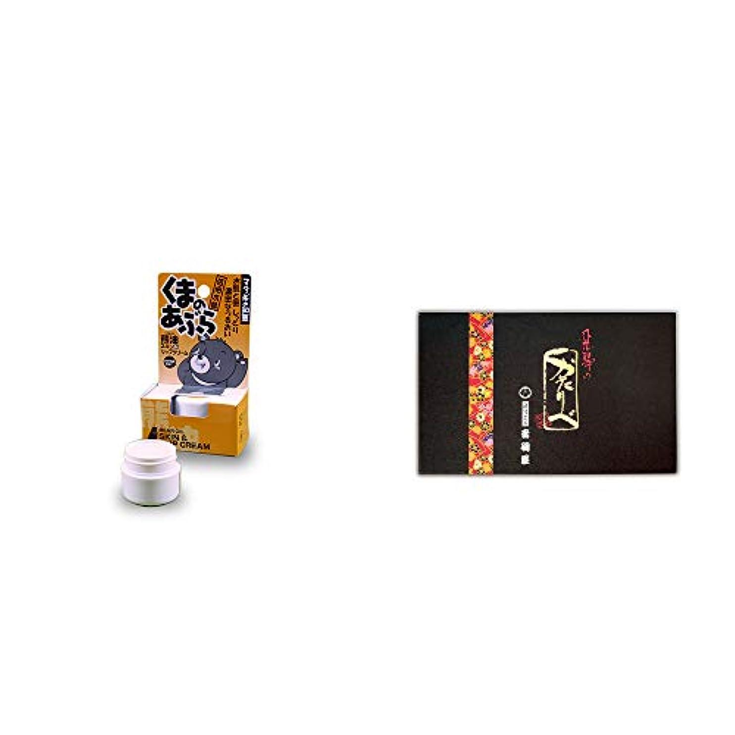 コンパクト運搬光の[2点セット] 信州木曽 くまのあぶら 熊油スキン&リップクリーム(9g)?岐阜銘菓 音羽屋 飛騨のかたりべ [12個]
