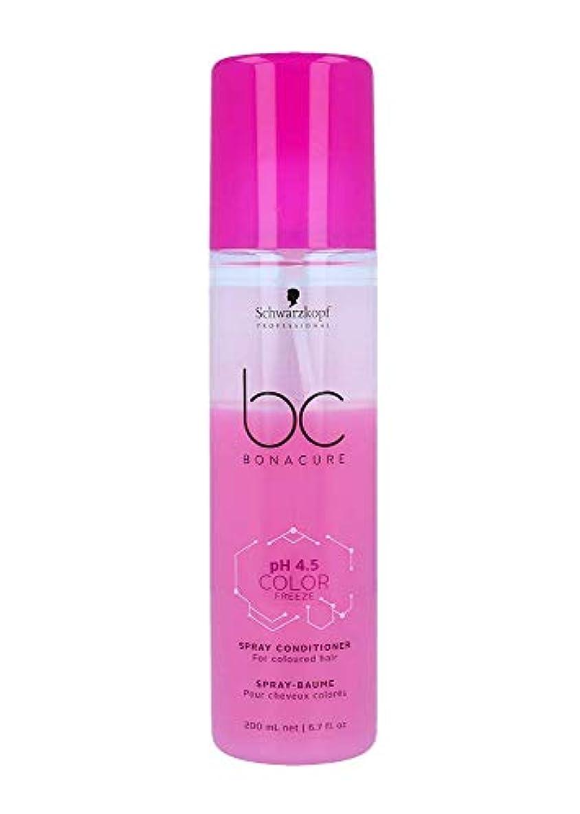 記念ジョージハンブリーどんよりしたシュワルツコフ BC pH 4.5 カラー フリーズ スプレー コンディショナー Schwarzkopf BC Bonacure pH 4.5 Color Freeze Spray Conditioner For Coloured...