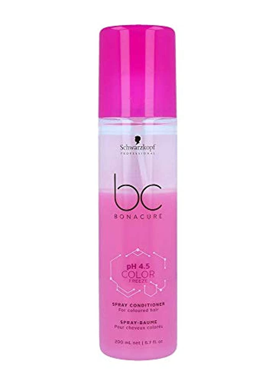 その下着危険を冒しますシュワルツコフ BC pH 4.5 カラー フリーズ スプレー コンディショナー Schwarzkopf BC Bonacure pH 4.5 Color Freeze Spray Conditioner For Coloured...