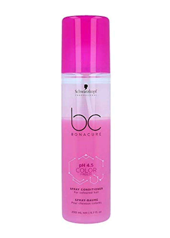 スキー解く以来シュワルツコフ BC pH 4.5 カラー フリーズ スプレー コンディショナー Schwarzkopf BC Bonacure pH 4.5 Color Freeze Spray Conditioner For Coloured...