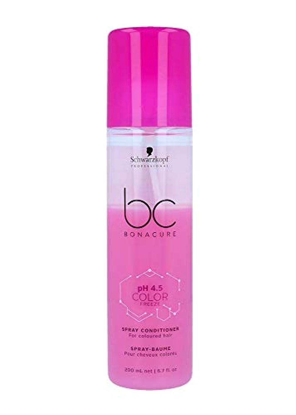 列車有益な十分ですシュワルツコフ BC pH 4.5 カラー フリーズ スプレー コンディショナー Schwarzkopf BC Bonacure pH 4.5 Color Freeze Spray Conditioner For Coloured...