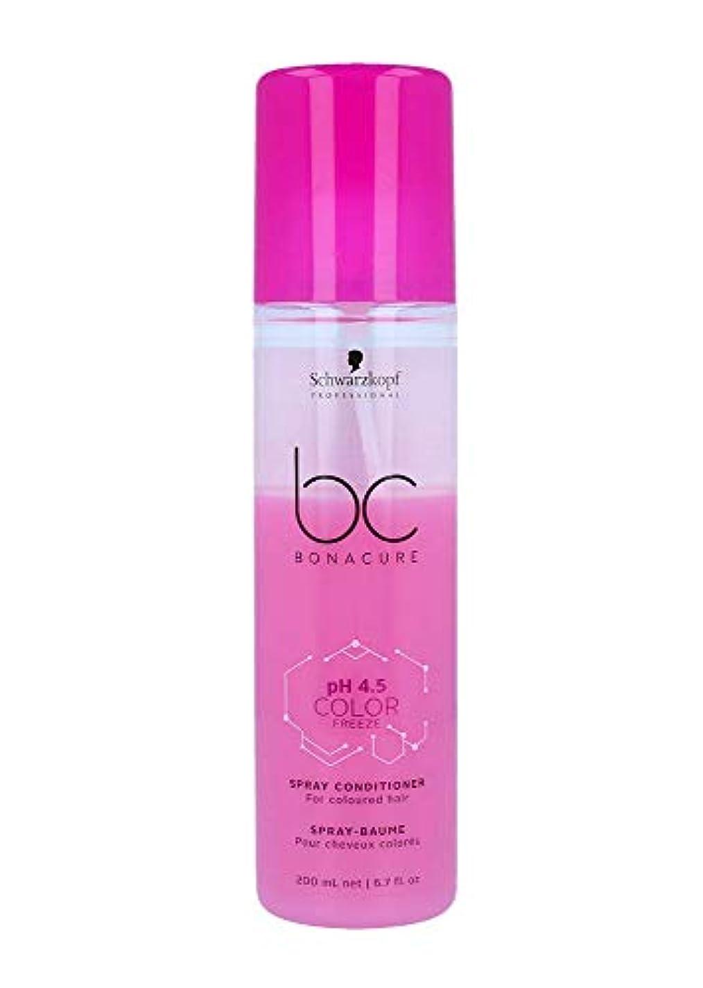 虫を数える労働者心のこもったシュワルツコフ BC pH 4.5 カラー フリーズ スプレー コンディショナー Schwarzkopf BC Bonacure pH 4.5 Color Freeze Spray Conditioner For Coloured...