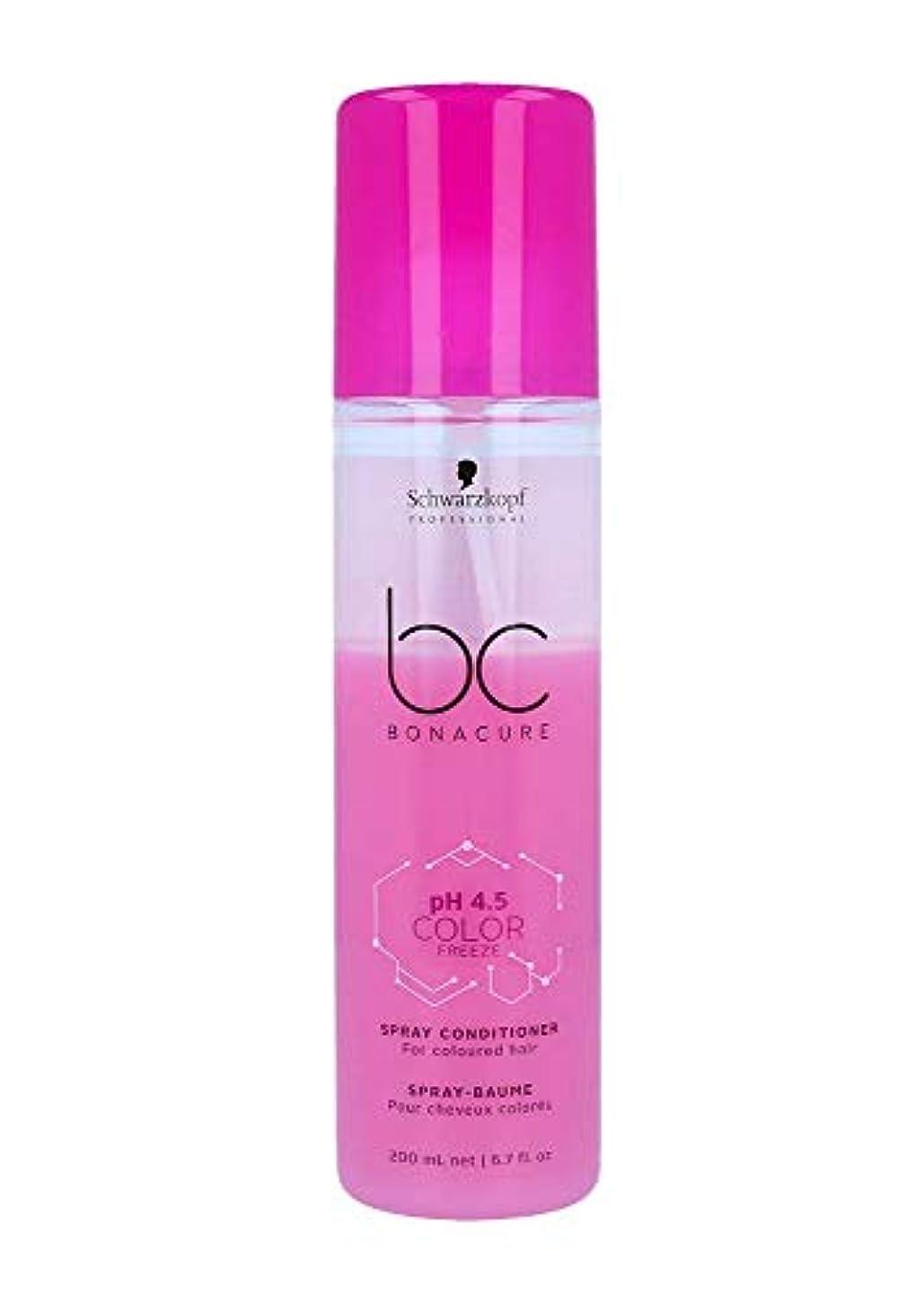 病な膨らみ空シュワルツコフ BC pH 4.5 カラー フリーズ スプレー コンディショナー Schwarzkopf BC Bonacure pH 4.5 Color Freeze Spray Conditioner For Coloured...