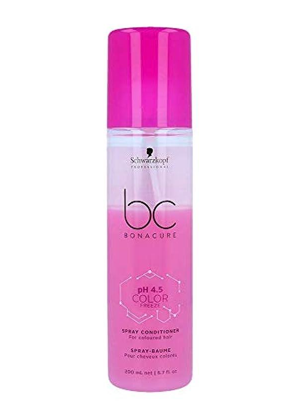 重要性うまれた銀シュワルツコフ BC pH 4.5 カラー フリーズ スプレー コンディショナー Schwarzkopf BC Bonacure pH 4.5 Color Freeze Spray Conditioner For Coloured...