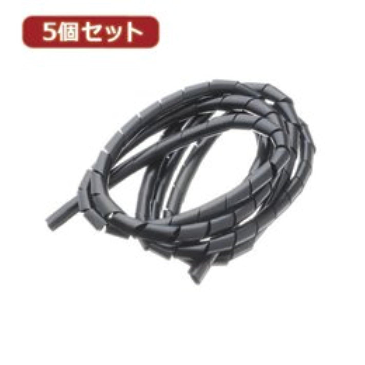 集団的代名詞確かに【まとめ 4セット】 YAZAWA 5個セットまとめるチューブ 内径:12mm 黒 1.5m FCT12KX5