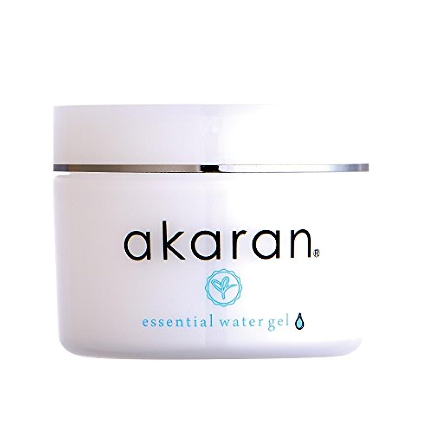 戸惑う糞方程式アカラン エッセンシャルウォータージェル 50g オイルフリー 美容成分 無添加 高保湿オールインワン 敏感肌 乾燥肌