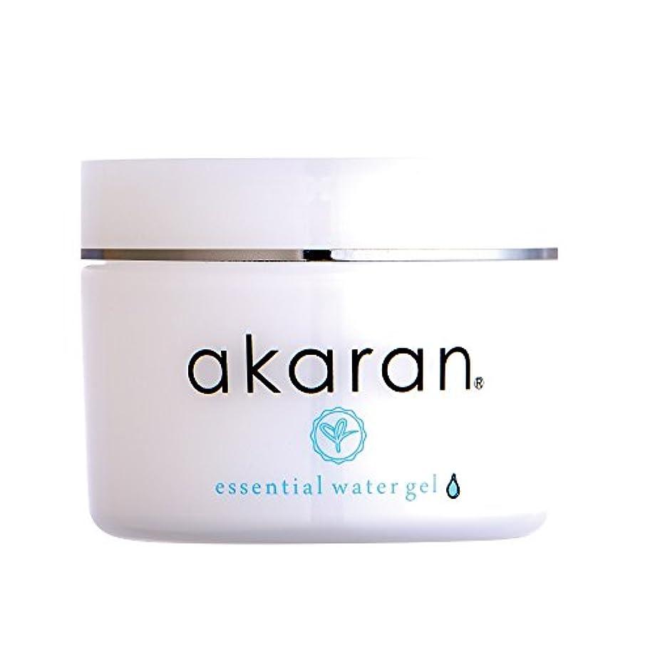 伝説もの教室アカラン エッセンシャルウォータージェル 50g オイルフリー 美容成分 無添加 高保湿オールインワン 敏感肌 乾燥肌