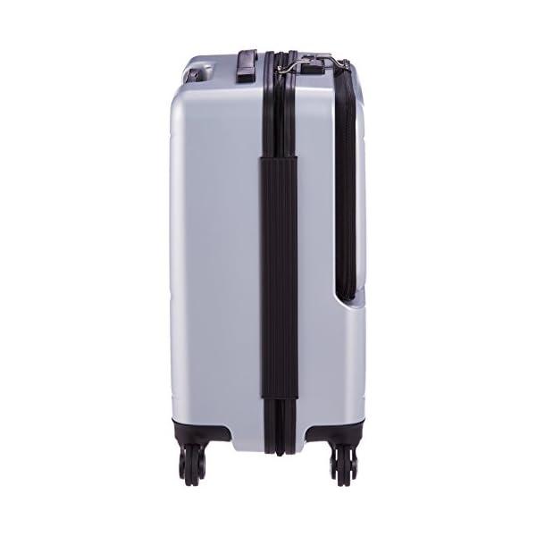 [プロテカ] スーツケース 日本製 マックスパ...の紹介画像8