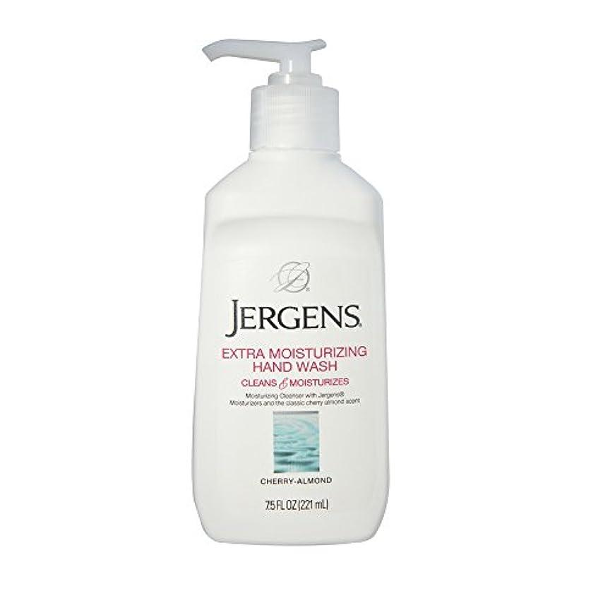 眠いですグッゲンハイム美術館ピアースJergens Extra Moisturizing Hand Wash, Cherry-Almond 7.50 oz (Pack of 3) by Jergens