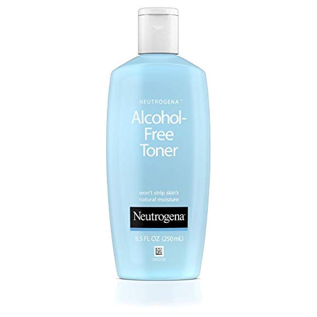 Neutrogena Alcohol Free Toner - 8.5 oz (並行輸入品)