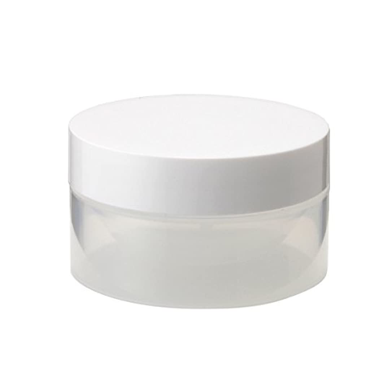 クリーム容器 10g (プラスチック) [ クリームジャー クリームケース クリーム用容器 化粧品容器 空容器 小分け容器 キャップ付き 小分け 詰替え クリーム ケース ボトル 容器 ]