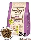 ニュートロ ナチュラルチョイス 鹿肉&玄米 超小型犬~小型犬 成犬用2kg