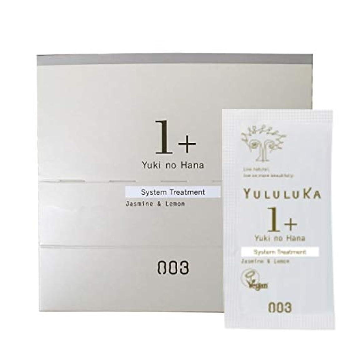 アーネストシャクルトンエゴマニア自治ユルルカ ユキノハナ 1 + フローラル 5g×28包