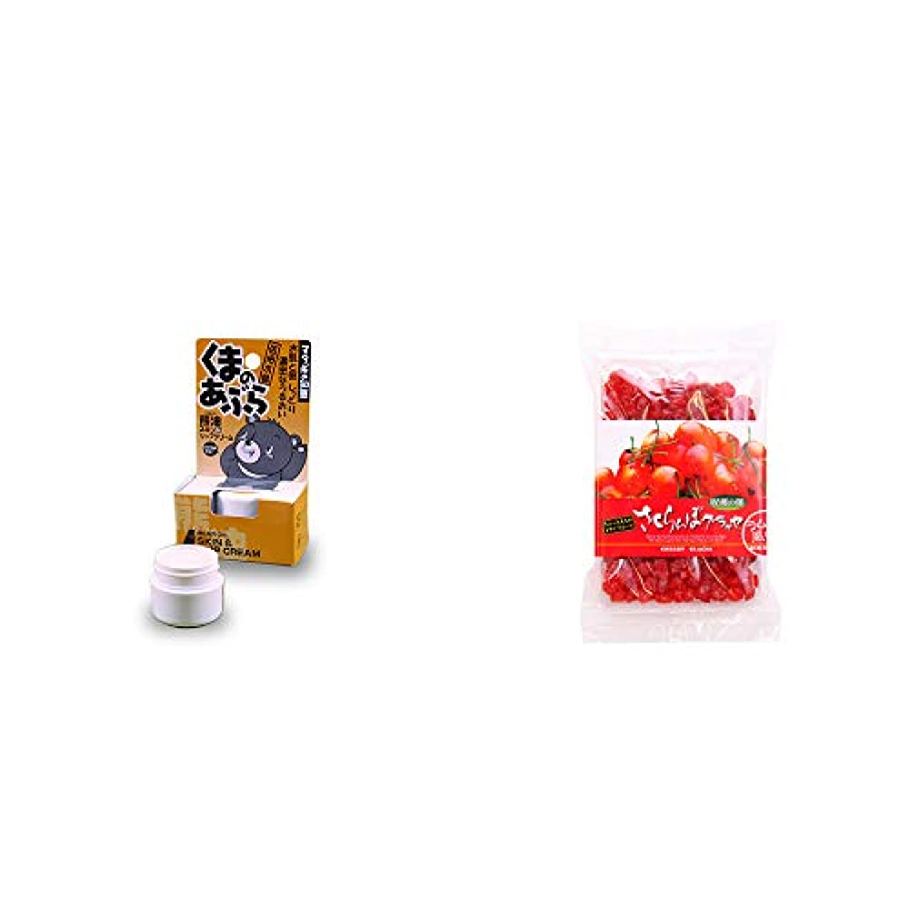 乳白色逆説ポーチ[2点セット] 信州木曽 くまのあぶら 熊油スキン&リップクリーム(9g)?収穫の朝 さくらんぼグラッセ ラム酒風味(180g)