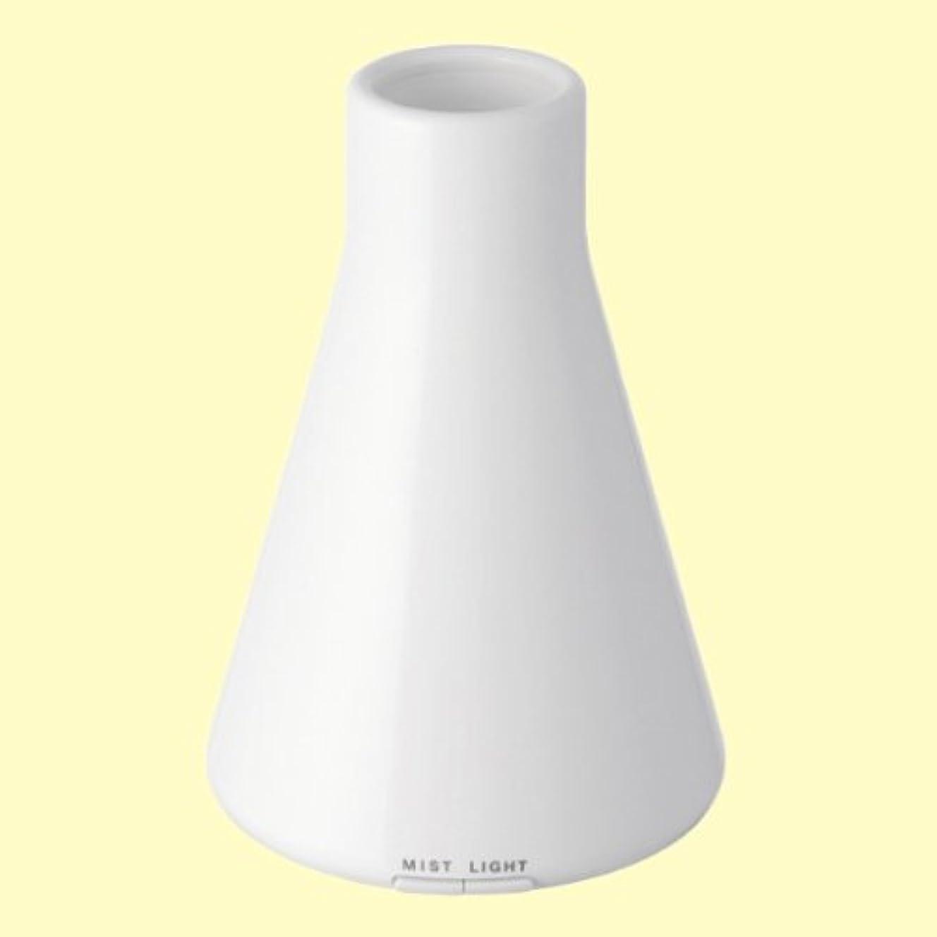 水っぽい比率圧倒する±0アロマディフューザー ホワイト XQU-UO10W