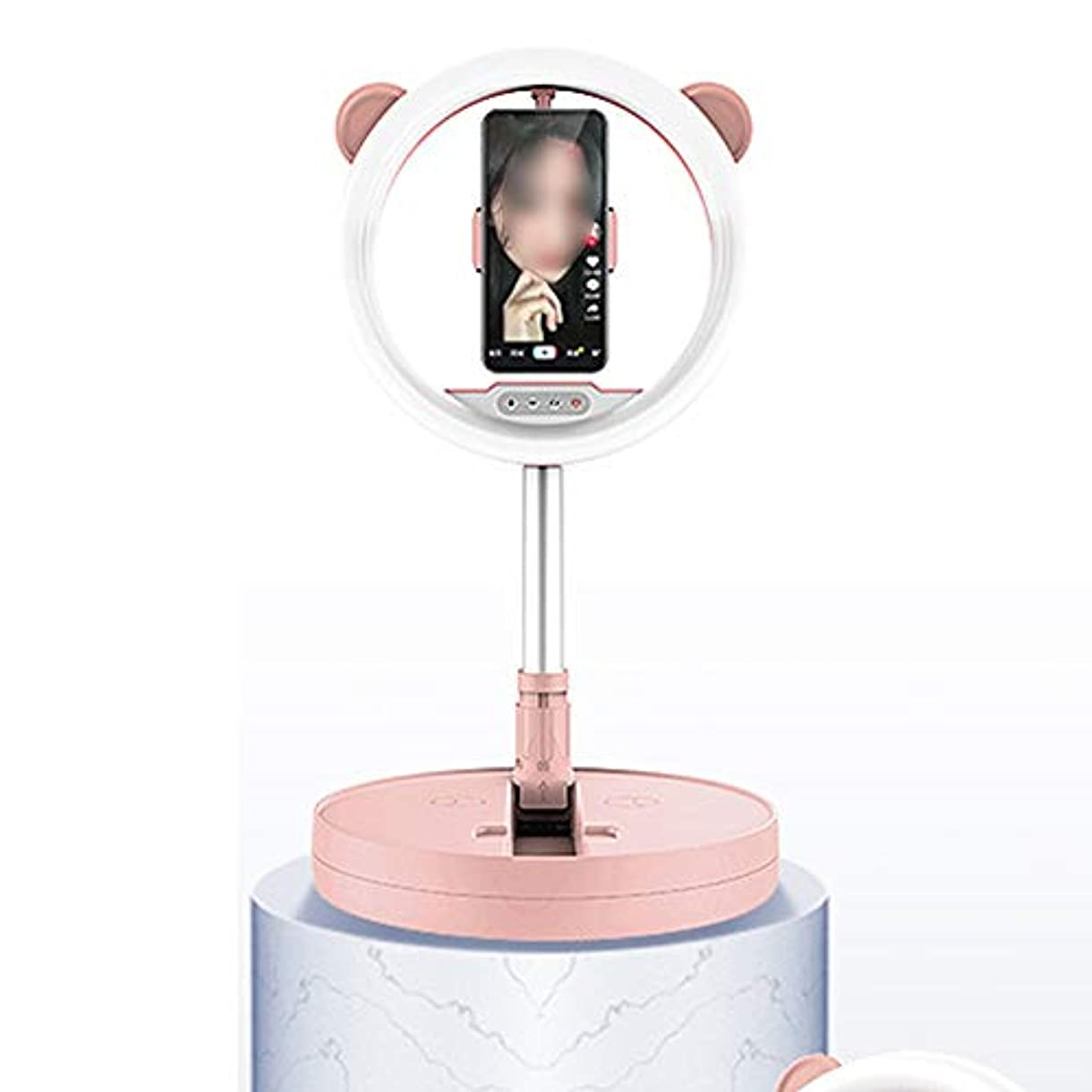 純粋なハードリングブレースリングライト LEDリングライト 三脚とLEDリング照明ポータブルリング光調光リング照明は、動画ブログのための調光3の光モード自分撮りリングライト、メイクスタンド 組立て簡単 収納省スペース 携帯便利 撮影用 (Color : Pink, Size : One size)