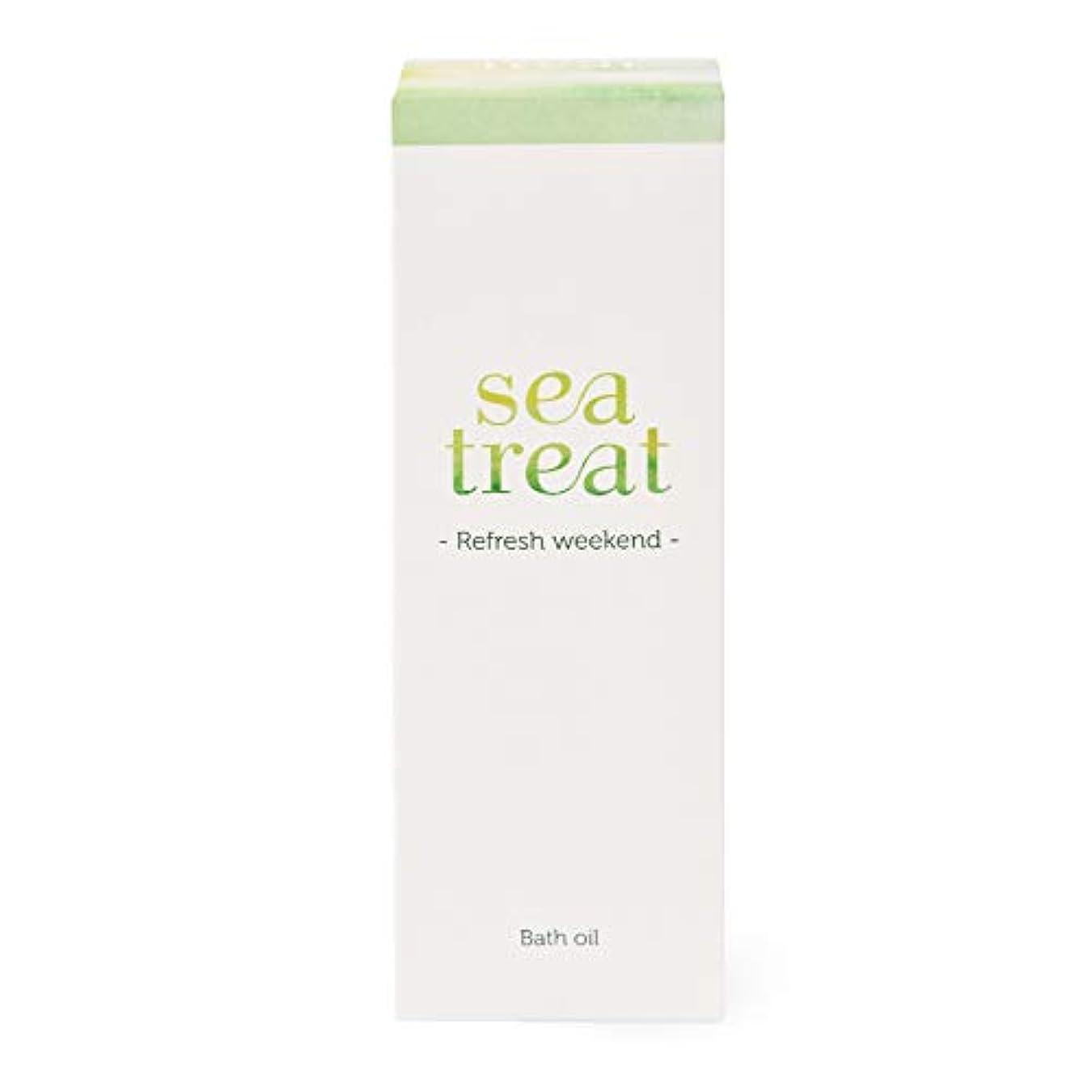 ぐるぐるコントロール抜け目のないsea treat バスオイル 入浴剤 -Refresh weekend- グレープフルーツ?ローズマリー?ラベンダー?レモングラスの香り
