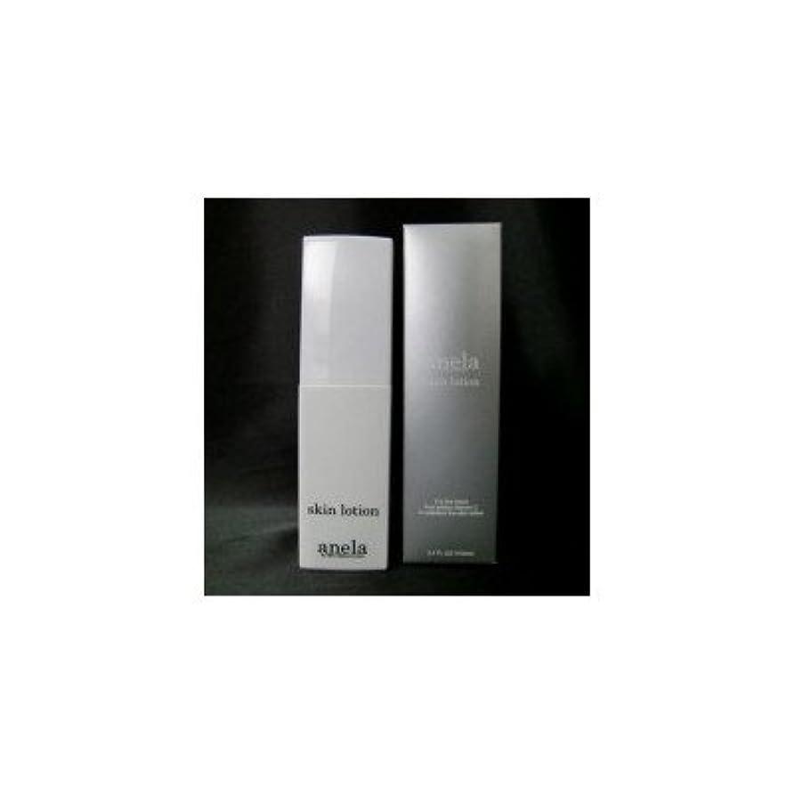 乳剤のために炎上anela アネラ スキンローション スプレータイプ 100ml
