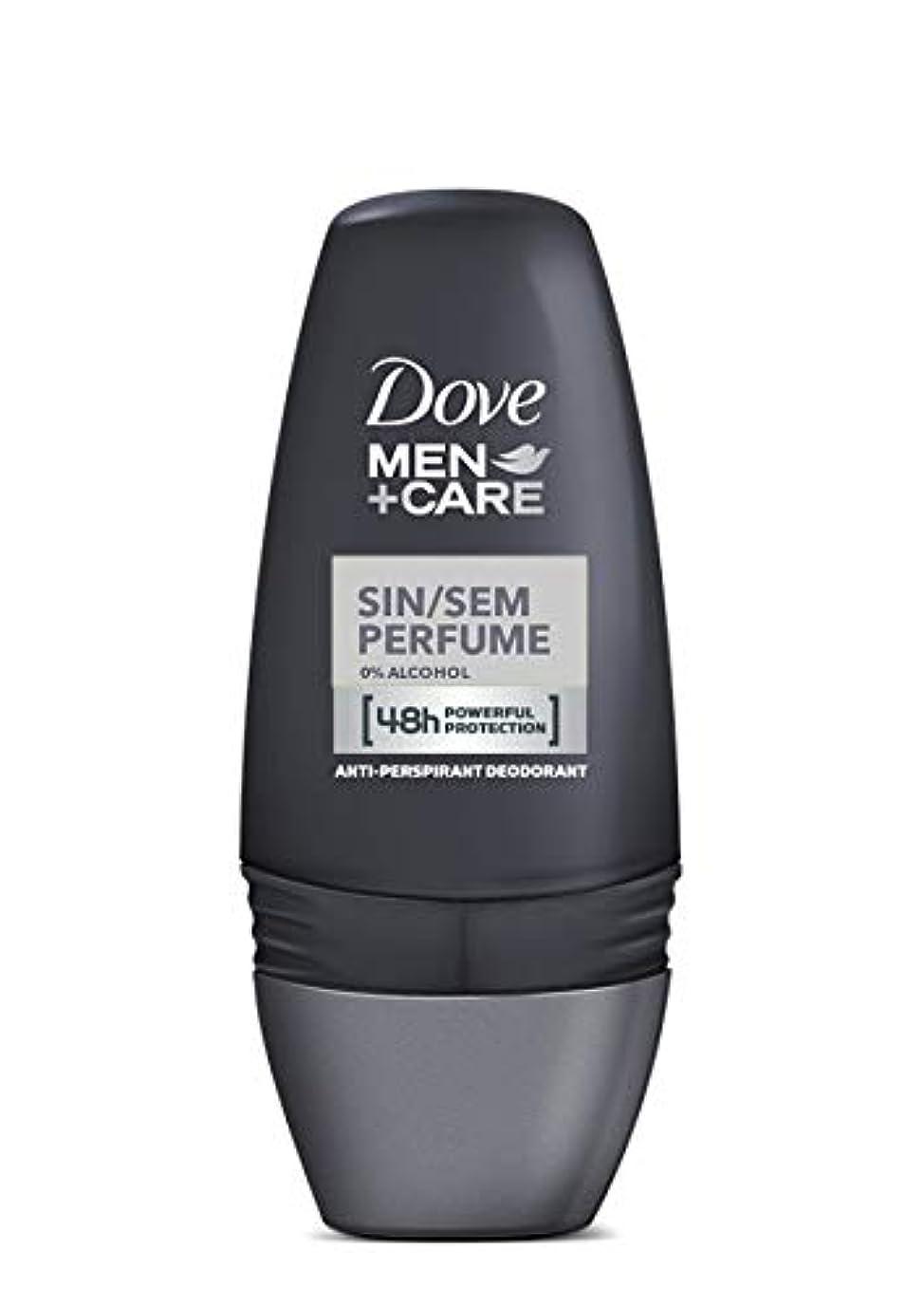 持ってるわざわざ結婚式DOVE Men Care ダヴメンズケア ブラジル ロールオンデオドラント?無香料 50ml