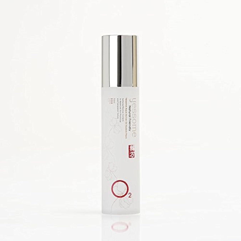 グリット安全でない生産性Yessome O2 Bubble Pack( 50ml) -酸素バブルパック