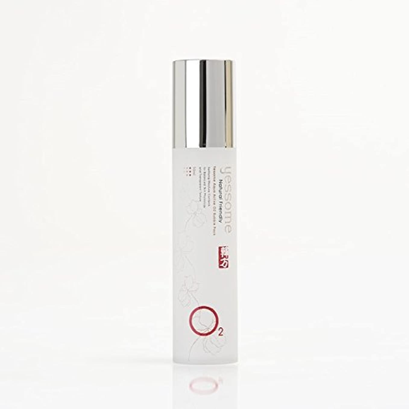 エキス定規適格Yessome O2 Bubble Pack( 50ml) -酸素バブルパック
