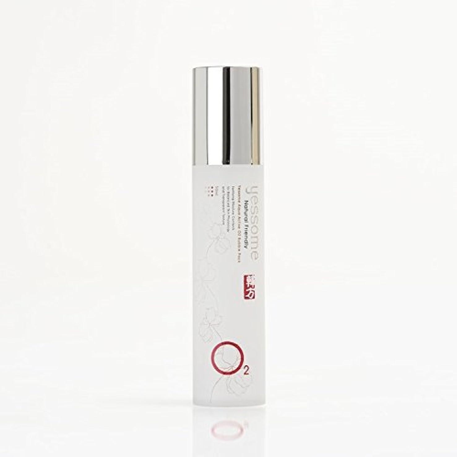 素晴らしき価値のないブロッサムYessome O2 Bubble Pack( 50ml) -酸素バブルパック